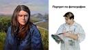Портрет маслом по фотографии - Калинов мост, Дмитрий Ревякин 1 часть
