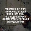 Персональный фотоальбом Ххха Майорова
