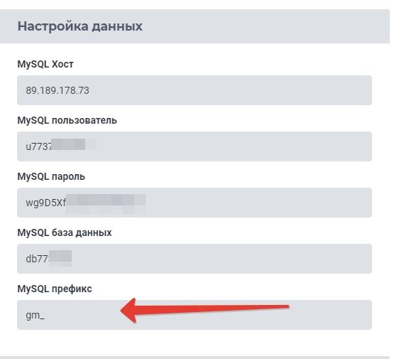 GreyMini - Автоматическая продажа привилегий на сервер., изображение №5