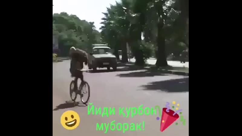 иди Курбон Муборак