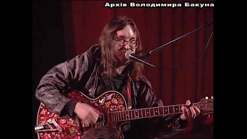 Программа Решето Егор Летов Акустика Концерт и интервью 13 12 1998 Киев