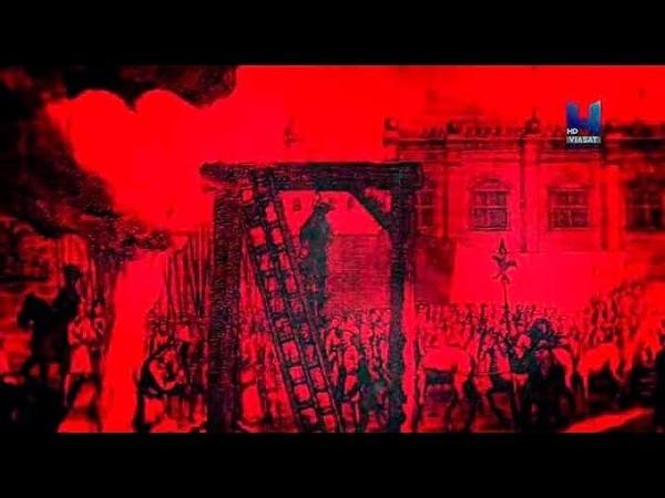 Инквизиция Тюдоровские еретики 3 4