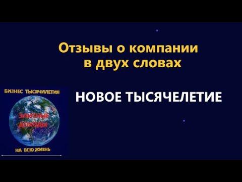 Отзыв Валентина Бурдина