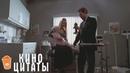 Доктор Хаус Почему прививки не сделаны Киноцитаты