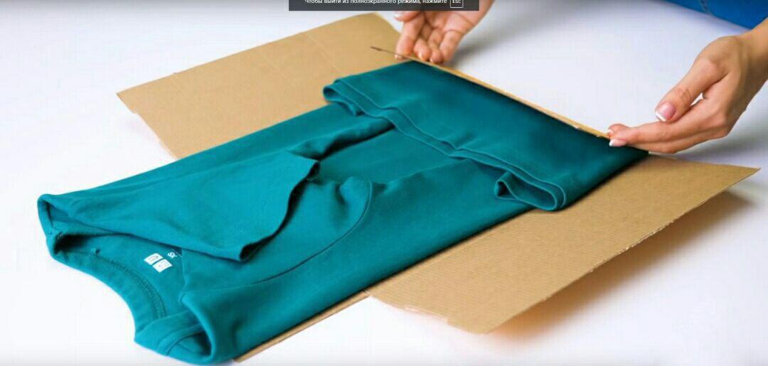картон для складывания одежды
