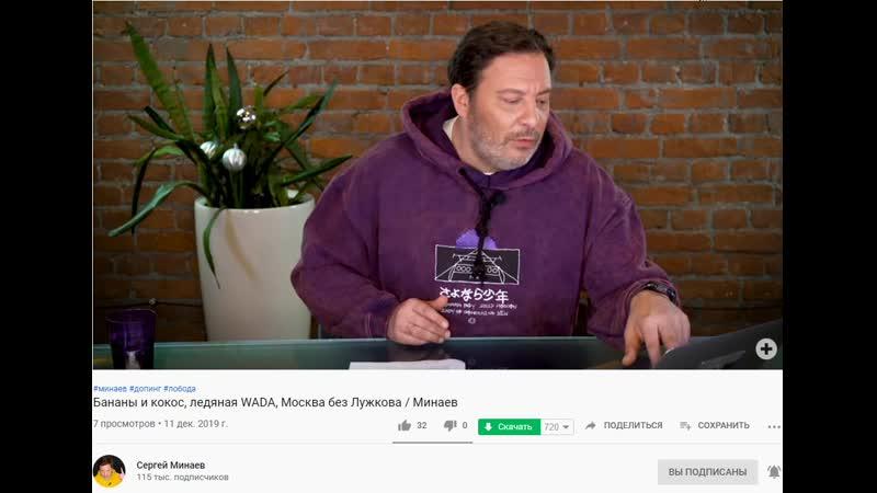 Минаев про Омск Картошка и Дороги 12 12 2019