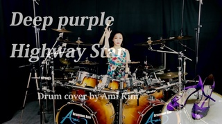 Deep Purple - Highway Star drum cover by Ami Kim(134)