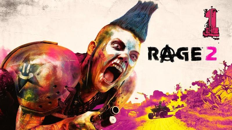 Rage 2 Прохождение 1