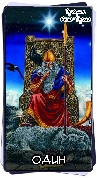 счету фото анимация боги северного пантеона всеми сложностями ему