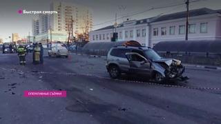 ТК Городской. Жуткое ДТП на автовокзале. Брянск