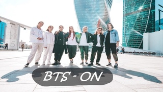 [KPOP IN PUBLIC CHALLENGE] ON - BTS (방탄소년단) Dance Cover (ONE SHOT) | Revolt from Russia