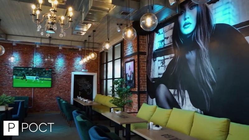 Ремонт COLBA Сoffee Lounge Bar 200 м2, по адресу г Чебоксары, ул К Воробьевых, 5