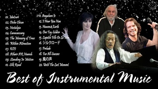 Kirato, Yanni, Enya, Vangelis Best of Instrumental Music - The Best Music of All Time (Playlis )