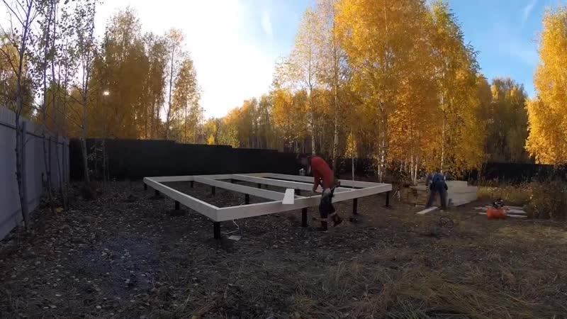 Дом Шалаш день 0 Подготовка Building Aframe house day 0 Preparatory