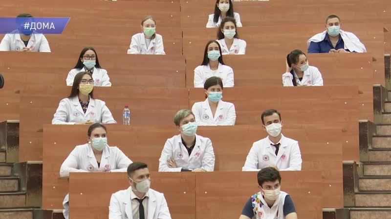 Радий Хабиров Республика LIVE дома Встреча с медицинскими инспекторами