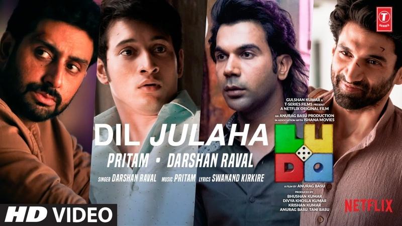 LUDO Dil Julaha | Abhishek B, Aditya K, Rajkummar R, Pankaj T, Fatima S, Sanya | Pritam, Darshan R