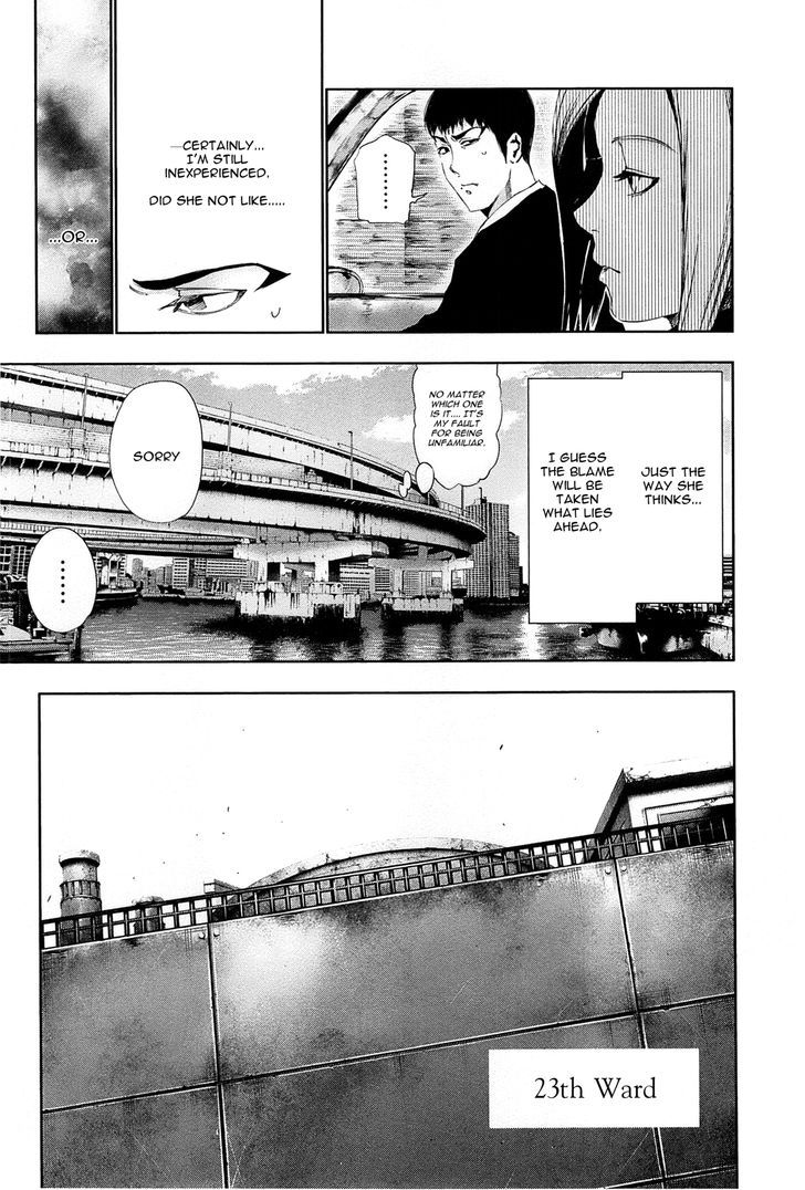 Tokyo Ghoul, Vol.9 Chapter 82 Expert, image #15