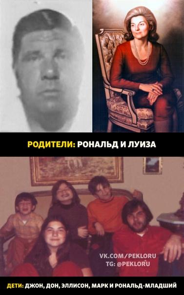 Семейный тир Рональда Дефео. Амитивилль (штат Нью-Йорк, США), 13 ноября 1974 года. В среду 13 ноября Рональд Дефео торчал на работе в дилерском центре «Бьюик», принадлежащем его отцу Рональду