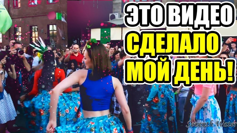 Бразильское самбо Шествие Начало Урбан Арт Бразильско белорусский фестиваль VULICA BRASIL