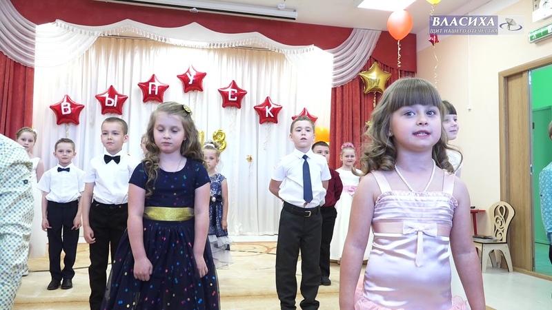 Выпускной вечер в детском саду №3 Сказка