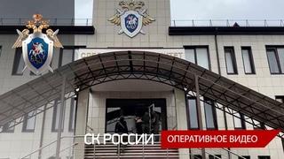 Задержаны участники экстремистского сообщества, планировавшего совершение теракта в Кисловодске