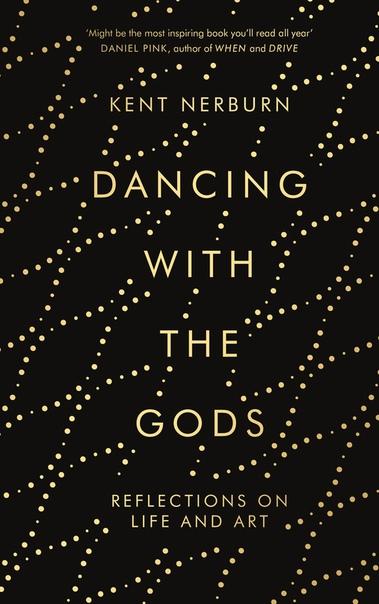 Dancing wi Gods