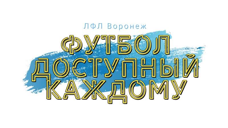 3-й тур Кубка Новичков 2019