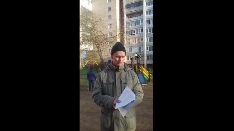 Отчет депутата Артёмова А В Часть 2