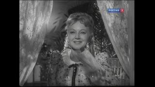 Душечка  -  А.П.Чехов  -  комедии  -  рассказы  (вкл режим -720р)