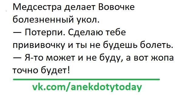 Никита Панфилов Рассказывает Анекдот Про Вовочку