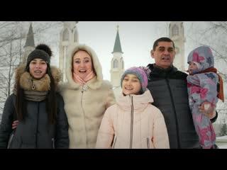 С Днём рождения, президент! Поздравления Минниханову от жителей Татарстана.