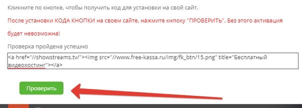 GreyMini - Автоматическая продажа привилегий на сервер., изображение №14