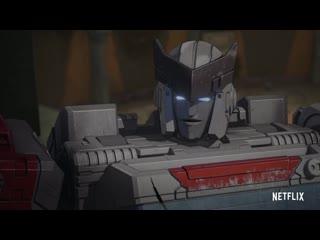 Трансформеры: Война за Кибертрон
