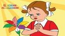Добрый мультфильм для детей Цветик Семицветик Сказка о добре и взаимовыручке Советские мультики
