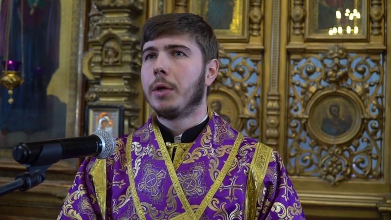 Проповедь диакона Максима Луканова