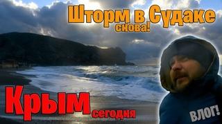 Шторм в Судаке, град, ветер... Погода в Крыму сегодня (29 января)
