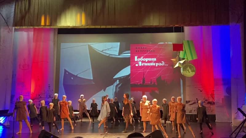 27 января- «Посвящение Ленинграду»