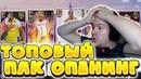 ТОПОВЫЙ ПАК ОПЕНИНГ SUPER PACKS NBA2K21