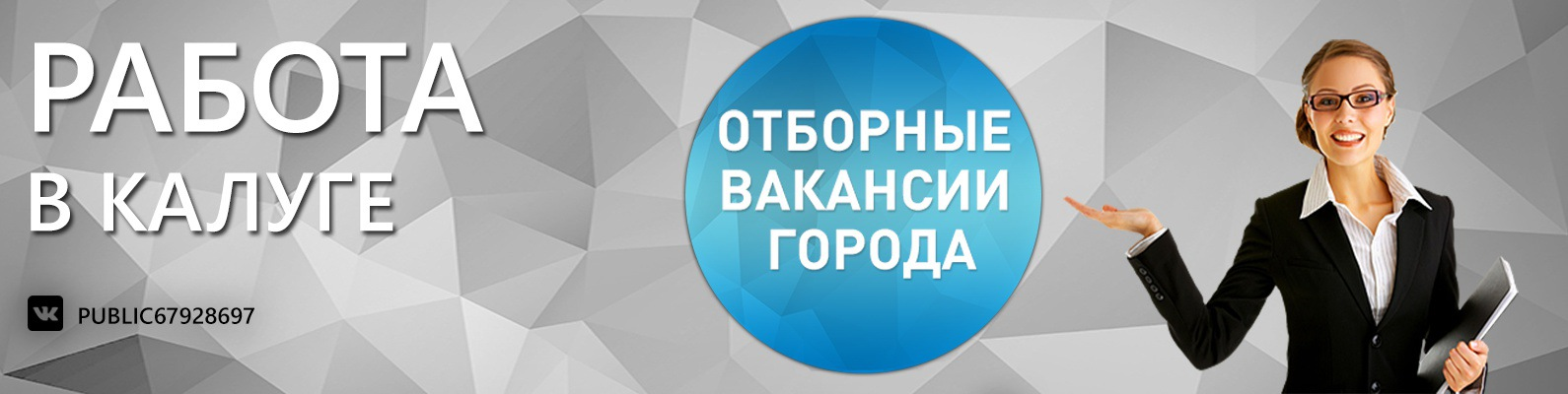 для расчета работа в новосибирске отделочником свежое постоянную работу