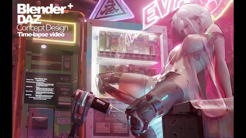 Cyberpunk concept(BlenderPhotoshopDaz) Time-Lapse video
