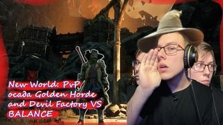 New World MMO 50v50 Siege Battle Golden Horde and Devil Factory vs BALANCE  Вырезка со стрима