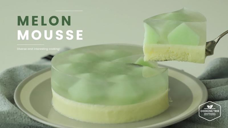 반짝반짝~✦❛ั ᗜ❛✦ 멜론 무스케이크 만들기 Melon mousse cake Recipe Cooking tree 쿠킹트리*Cooking ASMR