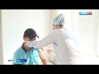 В Хабаровском крае стартовала вакцинация от COVID-19 для иностранцев