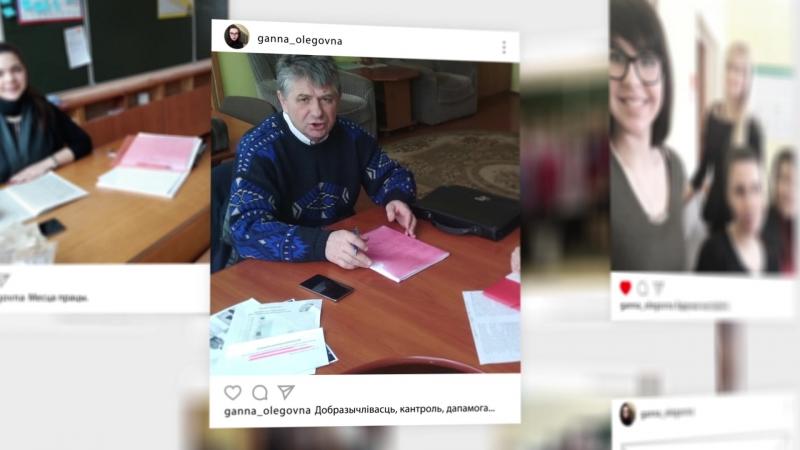 Настаўнік прафесія будучыні Педпрактыка 2018 ГДУ ім Ф Скарыны