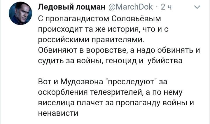 Соловьев пытается доказать, что он не «мудозвон», Ургант хохочет