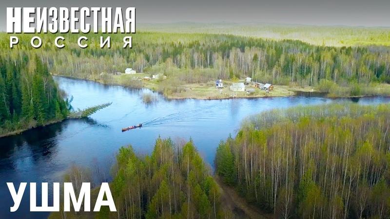На пути к Перевалу Дятлова НЕИЗВЕСТНАЯ РОССИЯ