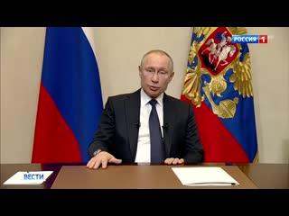 Выступление Путина предновогоднее по поводу пандемии из-за коронавируса