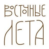 Логотип Восточные лета