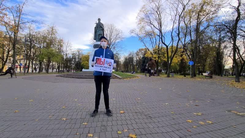 Активисты волонтёрского центра партии провели одиночные пикеты СТОП COVID
