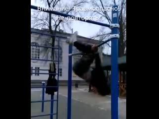 В Каменске парень упал с турника во время упражнения ()